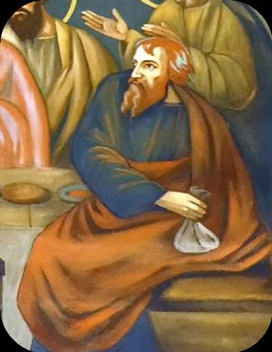 Judas_CèneBulgarie